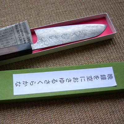 Nipponblades Japans keukenmes