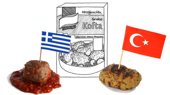 Griekse kofta Turkse köfte