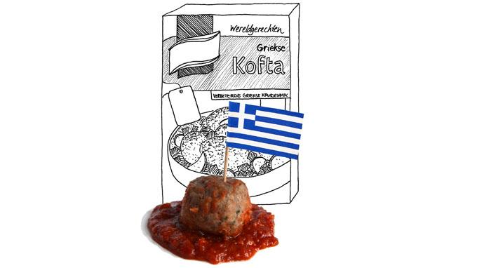 Griekse kofta
