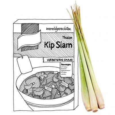 Kip Siam #nopakjes