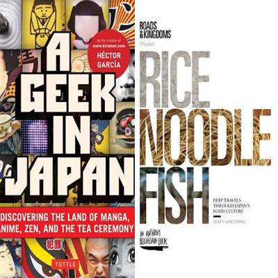 2x reisboekentip Japan